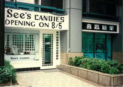 See's first international shop